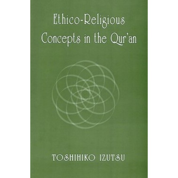 IBT - Ethico-Religious Concepts in the Quran