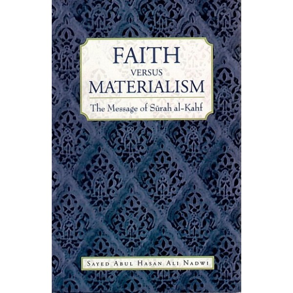 IBT - Faith Versus Materialism
