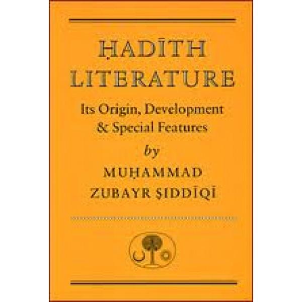IBT -  Hadith Literature