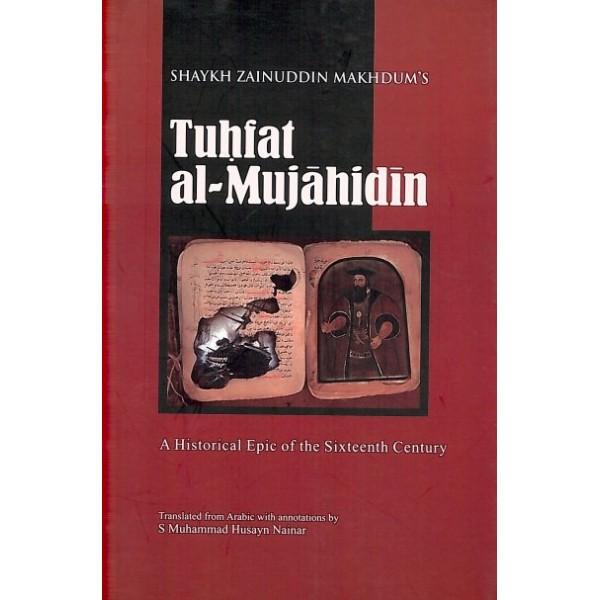 IBT - Tuhfat Al-Mujahidin