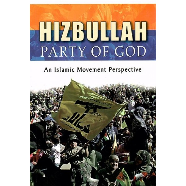 IBT - Hizbullah Party of God