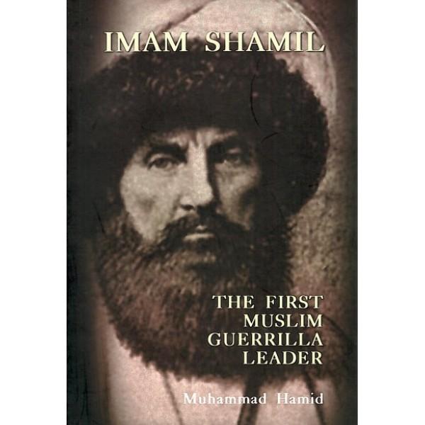 IBT - Imam Shamil