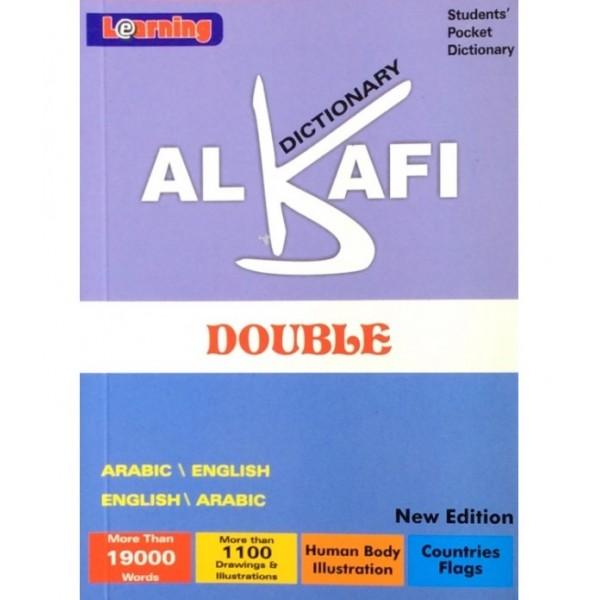 Al-Kafi Dictionary (Double)