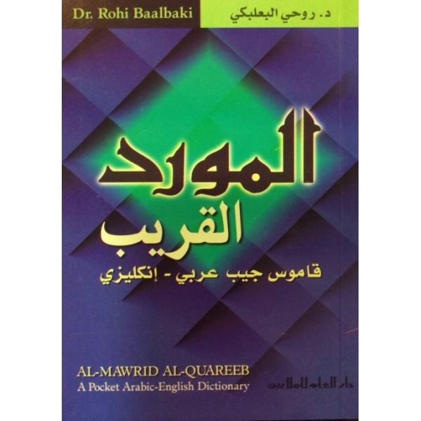 Al - Mawrid Al - Quareeb (Arabic-Engliah)