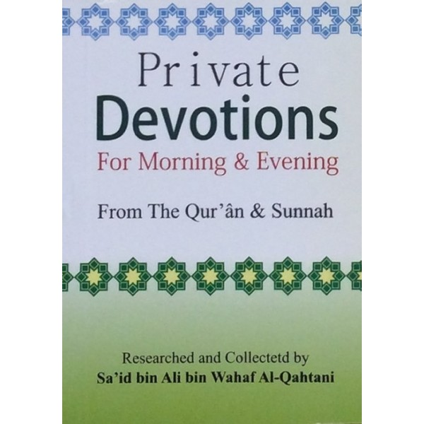 Private Devotions For Morning & Evening (P/S)