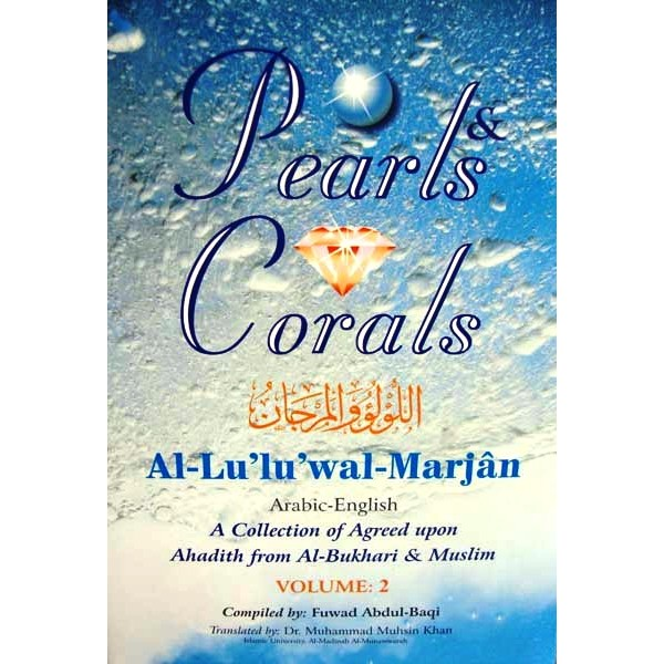 Pearls & Corals (Vol2)