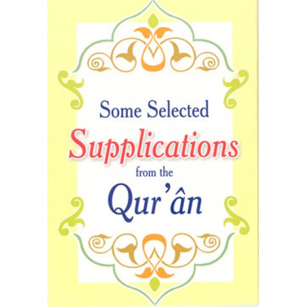 Selected Supplications from the Quran (pocket size)