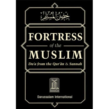 Fortress of the Muslim (New)