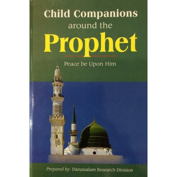 Child Companions around the Prophet