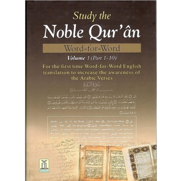 Study the Noble Quran Word for Word 3 Volume Set