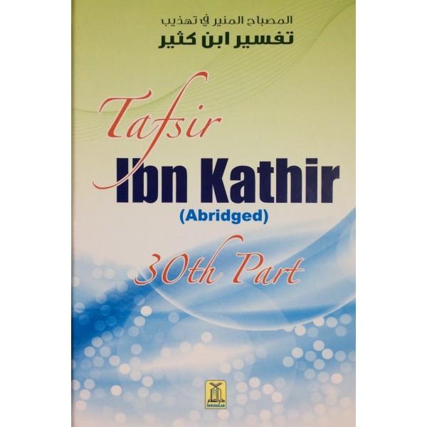Tafsir Ibn Kathir (Juz30)