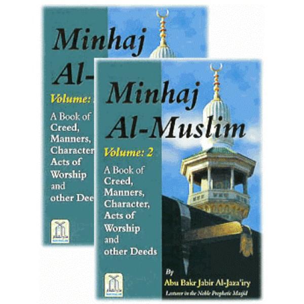 Minhaj Al Muslim (Vol. 2) only