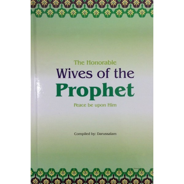 The Honourable Wives of the Prophet