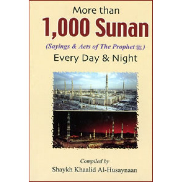 More than 1000 Sunan (PS)