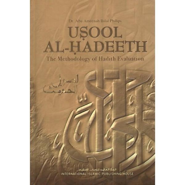 Usool al-Hadeeth