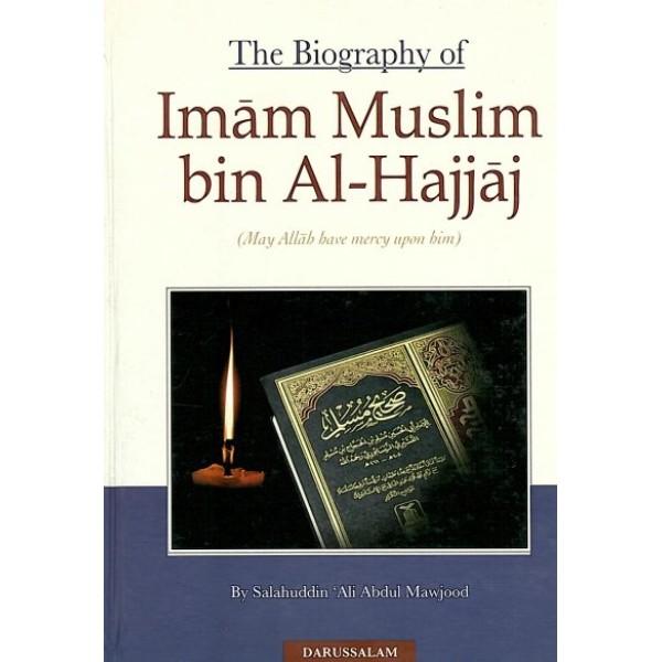 Biography of Imam Muslim