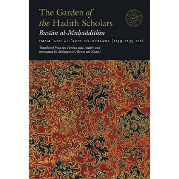 Garden of the hadith scholars