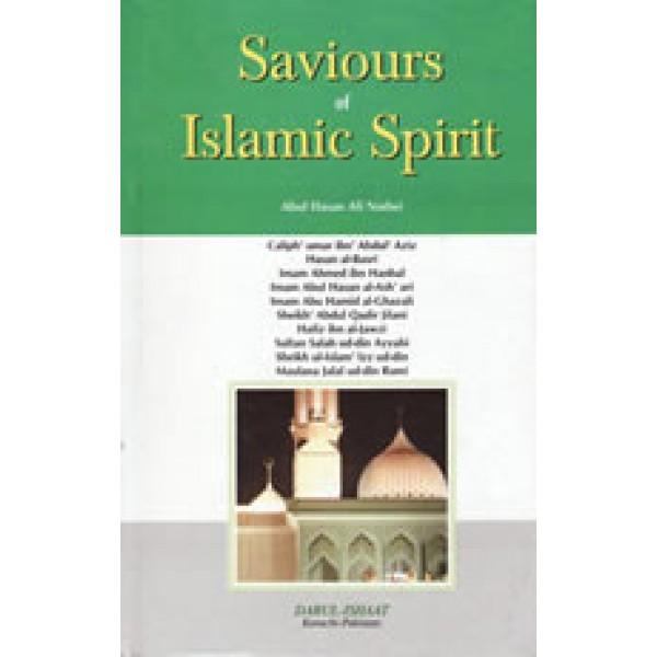 Saviours of Islamic Spirits - 3 Volumes